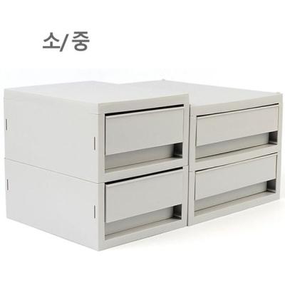 뉴트로 멀티 소품박스 2단 (소) 서랍형 데스크정리함