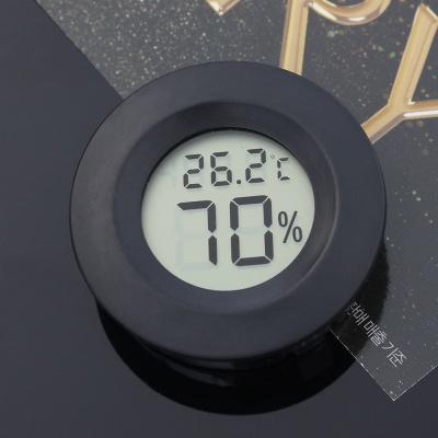 원형 미니 온도계 / 도마뱀 파충류 사육장 습도계