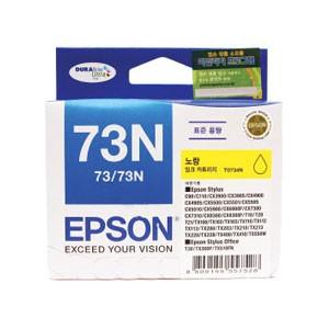 엡손(EPSON) 잉크 C13T105470 / NO.73N / 노랑 / Stylus C90/C110/CX3900/CX3905/CX4900/CX4905,CX5500,CX5505 , Stylus Office T30,TX300F