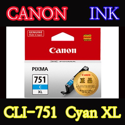 캐논(CANON) 잉크 CLI-751 / Cyan XL / CLI751 / 대용량 / ip7270 / ip8770 / ix6770 / ix6870 / MG5470 / MG5570 / MG6370 Black / MG6370 White / MG6470 / MG7170 / MX727 / MX927