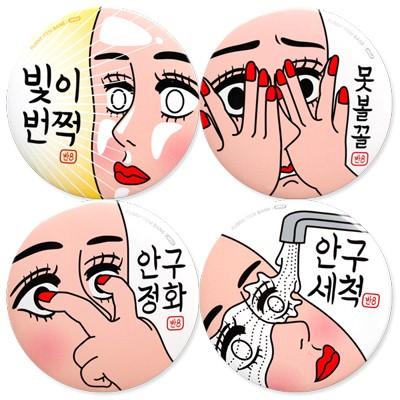 반8 앗 내눈 미니거울 4종 중 택1