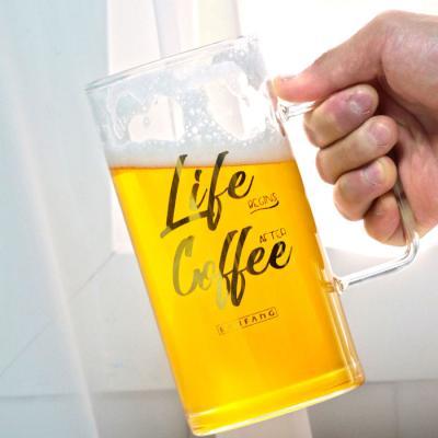 내츄럴 포인트 맥주컵 600ml