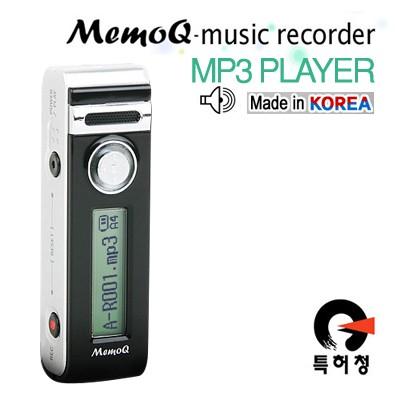 MR-880(8GB)강의회의 어학학습 영어회화 디지털음성 휴대폰 전화통화 계약소송 비밀녹음 보이스레코더,녹음기,