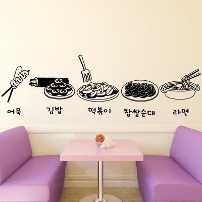 idk440-김떡순_분식