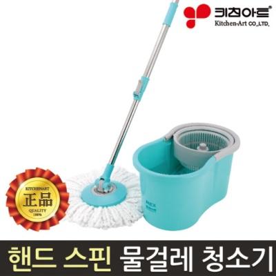 키친아트 렉스 물걸레 청소기 PK-910