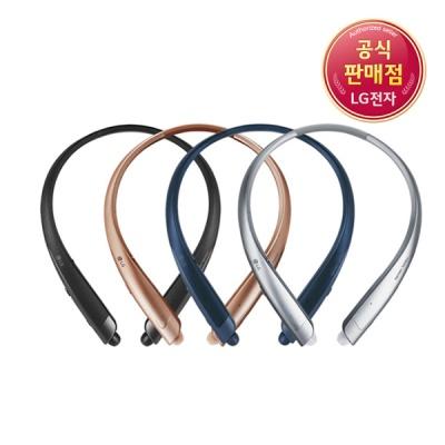[LG전자] 톤플러스 HBS-1500 블루투스 이어폰 TONE+