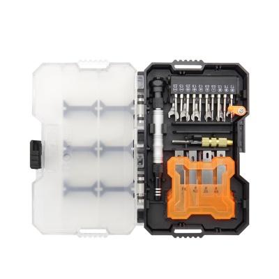 올인원 공구 드라이버 세트 (34pcs) / DMID019