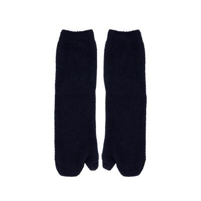 라마홈 수면양말 (머스타드/네이비)