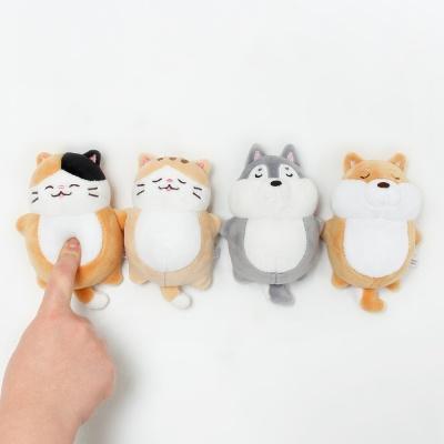 [모찌타운] 1&1 잠만자 반구 스트레스볼 (2개세트)