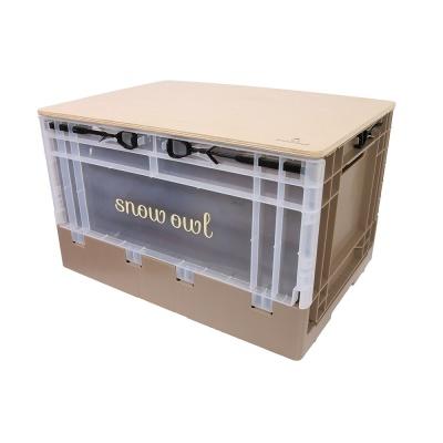 스노우아울 유틸리티 폴딩박스+우드상판