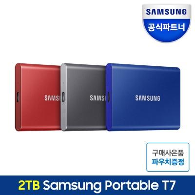 삼성전자 외장하드 외장 SSD 포터블 T7 2TB