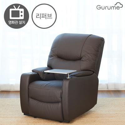 구르메 전동 리클라이너 쇼파 1인용 M08 리퍼브