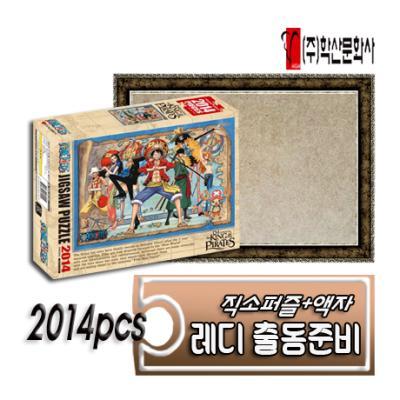 [학산] 원피스 직소 2014PCS 레디 출동준비 +액자세트