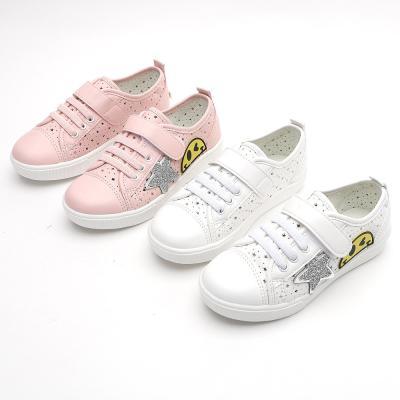 매직 스마일단화 170-230 아동 키즈 운동화 신발