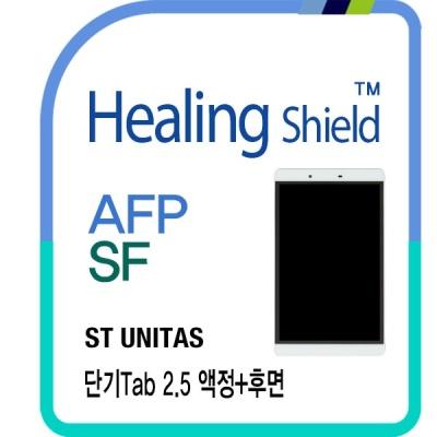 에스티 유니타스 단기탭 2.5 올레포빅1매+후면매트2매