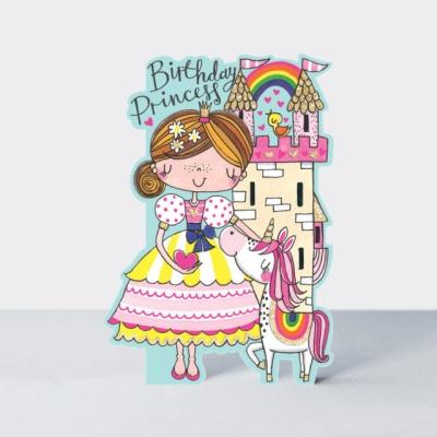리틀달링 - 공주님 생일 카드 [DAR5]