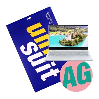 갤럭시북 플렉스 13형(NT930QCT) 저반사 슈트 1매
