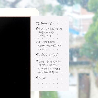 리훈 메모생활 컬러노트 점착메모지 그리드 라인 도트