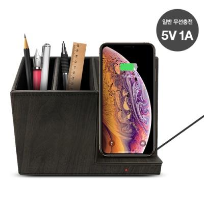 [엑스트라] 펜슬 베이스 무선 충전기 WCP-50