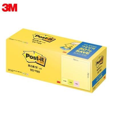 3M 포스트잇 리필용 대용량팩 KR330-20A [00031901]