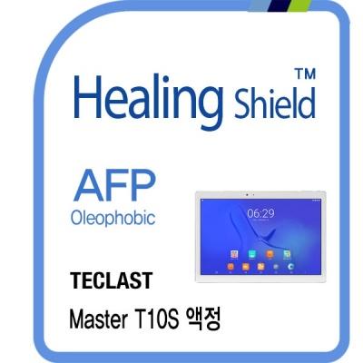 태클라스트 마스터 T10S 올레포빅 액정필름 전면 1매