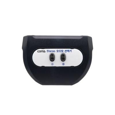 3.5mm STEREO 오디오 선택기 / 무전원 2포트 LCLC085
