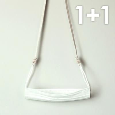 [1+1] 텅 마스크 스트랩 티단추 타입 목걸이