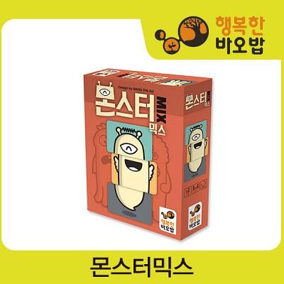 [행복한바오밥] 몬스터 믹스