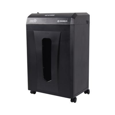 [카피어랜드] 문서세단기 SC-6100A