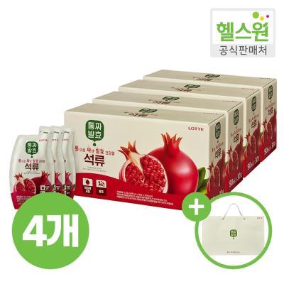 [헬스원] 통짜발효 석류즙 30포 30일분 x4개