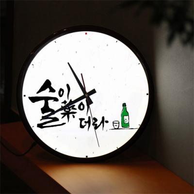 nf460-LED시계액자35R_술이낙이더라