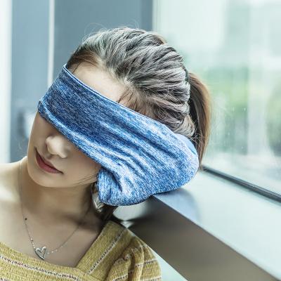 애니 올인원 낮잠 숙면 여행용 눈가리개 안대 목베개