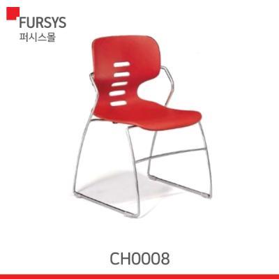 (CH0008) 퍼시스 의자/프레고의자/회의용의자