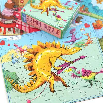 공룡밴드 36피스 미니퍼즐 3세이상