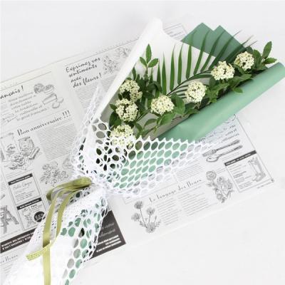 선물포장 DIY - 플러드지 (14종)