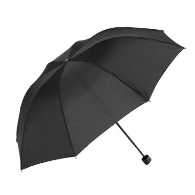 초경량 4단 우산 / 접이식 미니우산