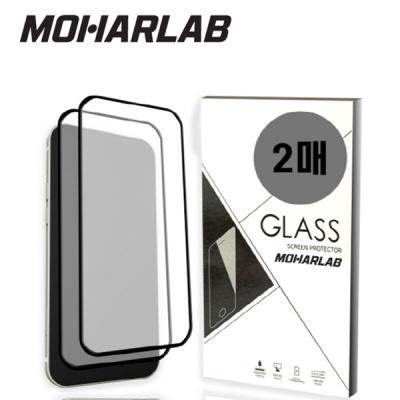 [모할랩] 1+1 아이폰 몰캉이 지문방지 액정보호필름