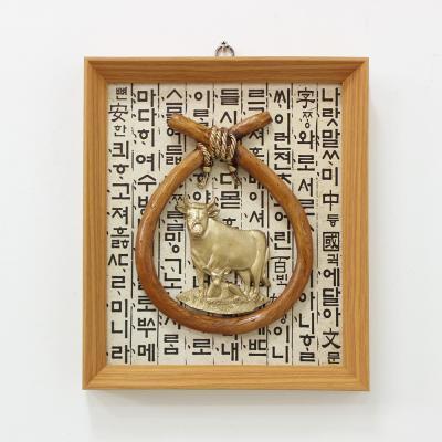 (khhl177)코뚜레 벽걸이장식