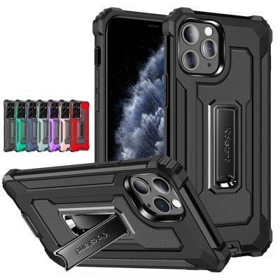 아이폰11 PRO MAX 마그네틱 스탠드 실리콘 하드케이스