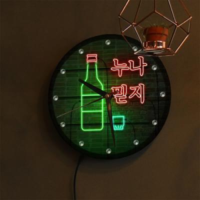 nf235-LED시계액자25R_소주한잔오빠믿지