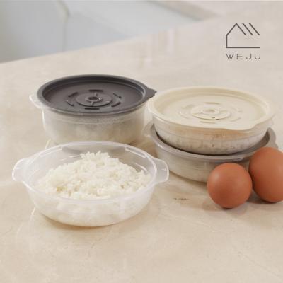 스팀 냉동밥 전자레인지 조리용기 450ml 12개