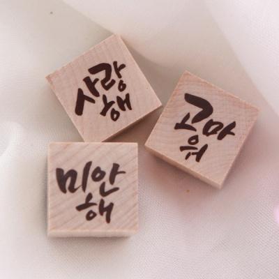 마음이 하는말 3종SET / K1