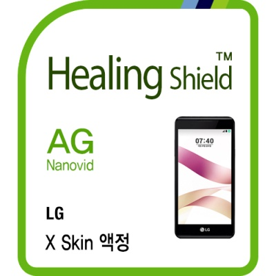LG X 스킨 지문방지 액정보호필름 2매