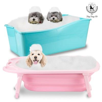 [딩동펫]강아지욕조 애견욕조 폴딩욕조 접이식욕조