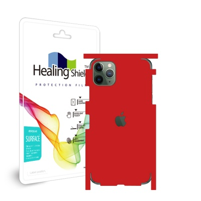 아이폰11 프로 레드 외부보호필름 후면2매