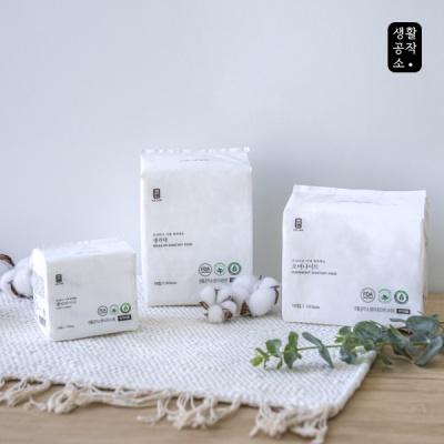 [생활공작소] 유기농 순면 생리대 오버나이트 10P 2입