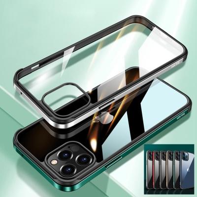 아이폰se2 8 7플러스 메탈 컬러 범퍼 투명하드 케이스