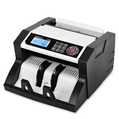현대오피스 지폐계수기 V-460 합산계수 돈세는기계
