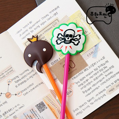 무한도전 공식 슬림 펜