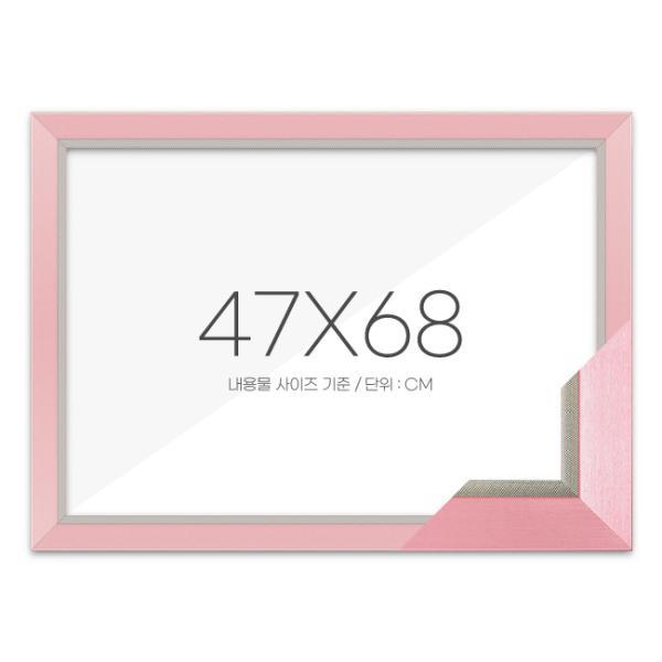퍼즐액자 47x68 고급형 모던핑크